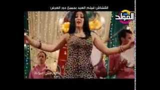 Repeat youtube video حماده الليثي علي رمش عيونها من فيلم القشاش
