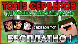 МОЙ 2007 Сервер MCPE Minecraft (ТОП 5 Как можно заработать денег)