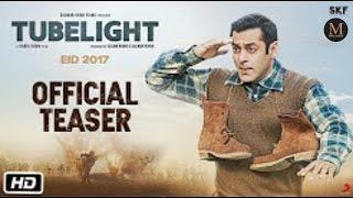 Tubelight | Official Teaser | Salman Khan | Kabir Khan