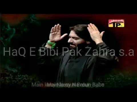 Na Ro Zainab | Nadeem Sarwar | Noha WhatsApp Status
