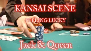 Kansai Scene International Party @ Jack and Queen