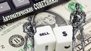 Один доллар в минуту ... Как заработать на рынке форекс с помощью советника .