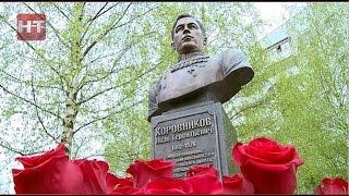 В Великом Новгороде отмечают 70-летие Победы в Великой Отечественной войне
