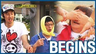 [RUNNINGMAN BEGINS] [EP 6-3] | JAESEOK!! Where Are You Hitting?!?! (ENG SUB)
