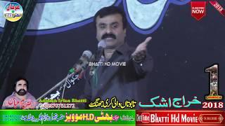 Zakir Qaze Waseem Abbas 1Desamber2018 jalsa Sayyad Zargham Abbas Shah Tabootan Wali kari Jhang Sadar