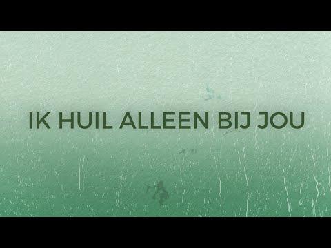 ALI B - 'IK HUIL ALLEEN BIJ JOU' FEAT. DIGGY DEX (LYRIC VIDEO)