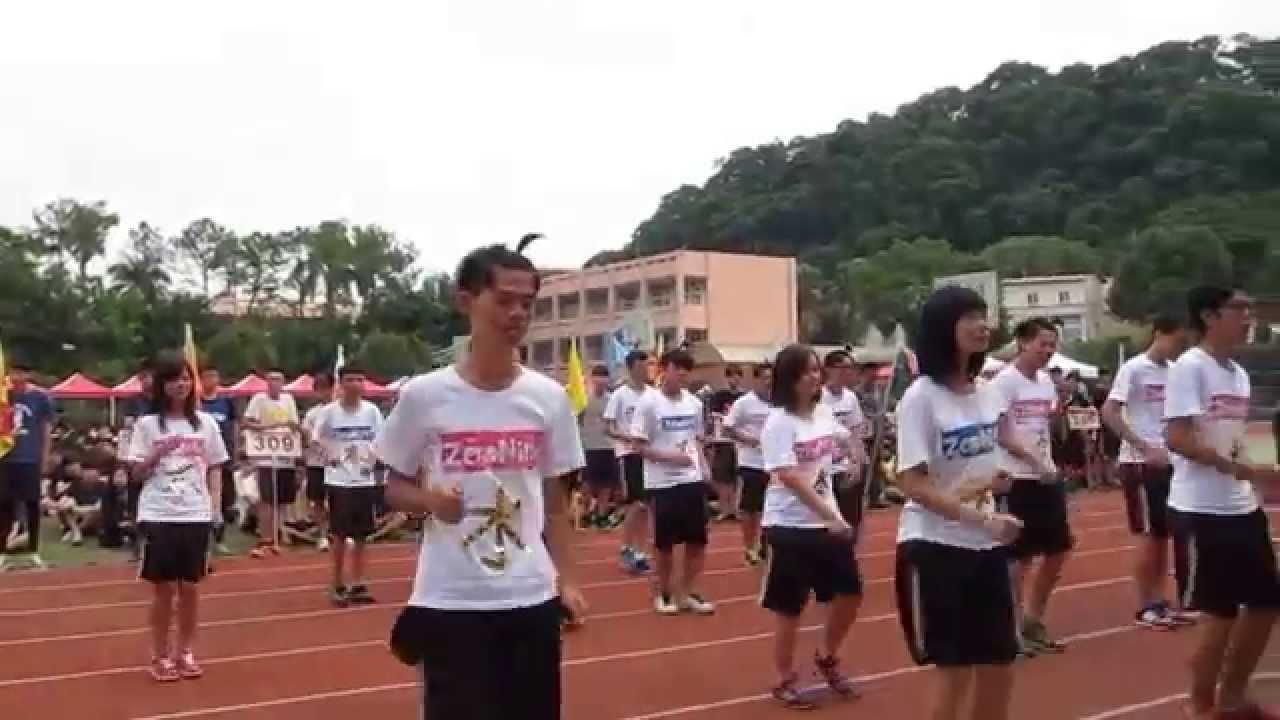 20141108 大溪高中第六屆校慶運動會 5th 209進場 - YouTube