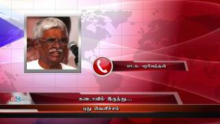 M A Sumanthiran and M K Eelaventhan  On IBC Tamil- part 2