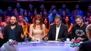 Omour jedia Karim el gharbi Épisode 4