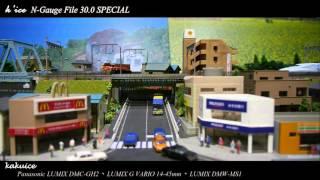 [鐵道模型HD] k'ice N-Gauge File 30.0:台北驛‧台灣高鐵×日本新幹線 THSR × Shinkansen(KATO 700T、鉄道模型、Nゲージ、鬪鉄、高速、運転目線、展望)