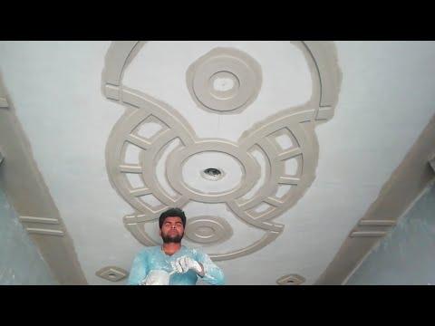 Letast Pop Design Minus Plus Pop Design For Bedroom Hall And Lobby With Room Amroha Jitendra Youtube