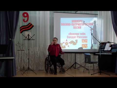 Песня Ты же выжил, Солдат (Военные Патриотические песни - Наталия Симкина скачать mp3 и слушать онлайн