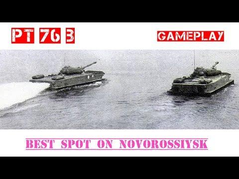 Best Position on Port Novorossiysk | War Thunder Gameplay