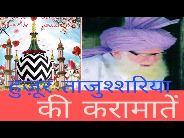Kramate Tajushariya Bareilly