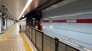 (実車) 名古屋市営地下鉄 桜通線 徳重行き発車