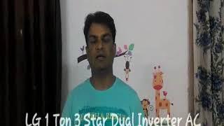 LG 3 Star 1 Ton Dual Inverter AC Review (JS-Q12YUXA)
