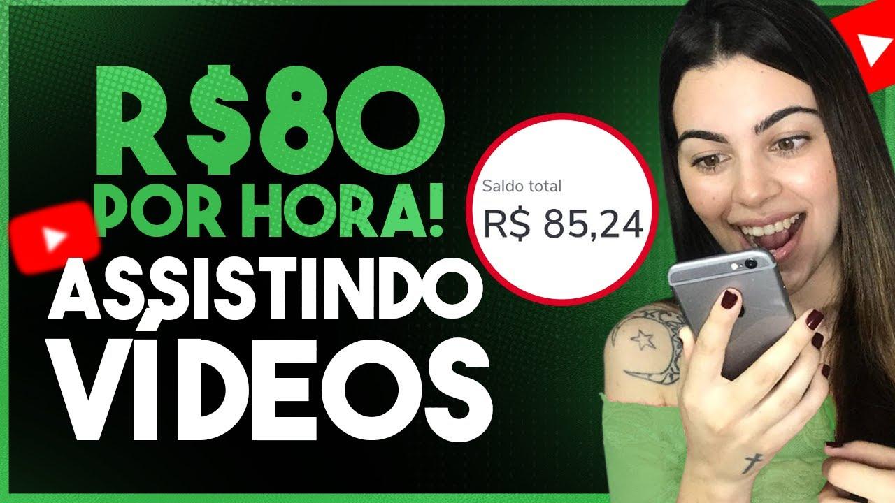 Ganhe DINHEIRO Assistindo Vídeos no YouTube | R$80 Por Hora Em Casa