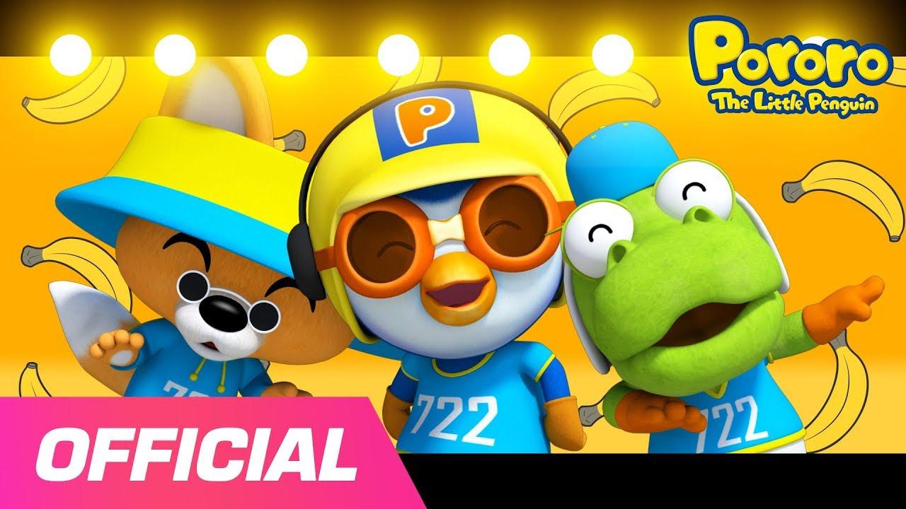 Banana Cha Cha | Sing and Dance Along Pororo's Banana song! | Pororo the Little Penguin