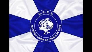 Baixar Cidade de Deus 2018 Letra e Samba