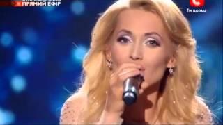 Х ФАКТОР 3   Аида НИКОЛАЙЧУК Гала концерт 05 01 13