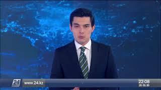 Выпуск новостей 2200 от 20.02.2020