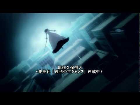 Bleach Opening [MAD] [CLASSIC] 光芒