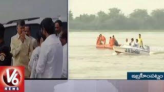 Krishna River Boat Tragedy : Death Toll Rises To 20 After Tourist Boat Capsizes Near Vijayawada   V6