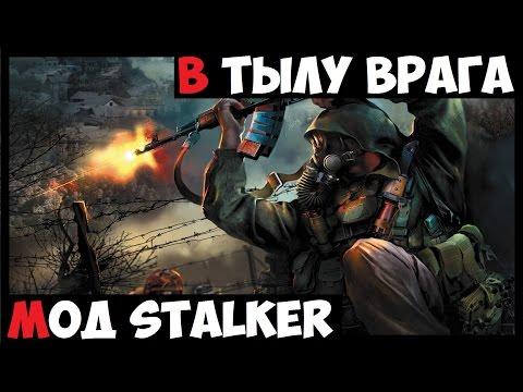 Кровавая Битва под Смоленском ! Война 43-го. В Тылу Врага Штурм 2