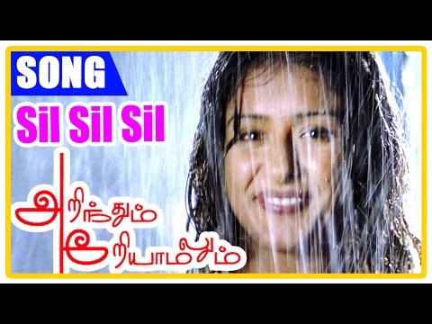Pa Vijay Tamil Songs | Arinthum Ariyamalum | Songs | Sil Sil Sil Mazhaiyae Song Video |
