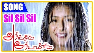 Arinthum Ariyamalum | Tamil Movie | Scenes | Clips | Comedy | Songs | Sil Sil Sil Malaiyae Song