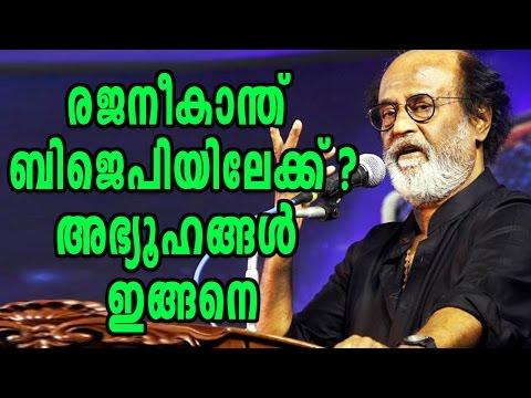 Rajinikanth To Meet PM Modi Soon?   Oneindia Malayalam