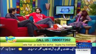 Noori on Samaa TV [Part 2]