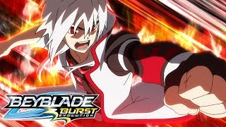 beyblade-burst-evolution-episode-49-the-fierce-four