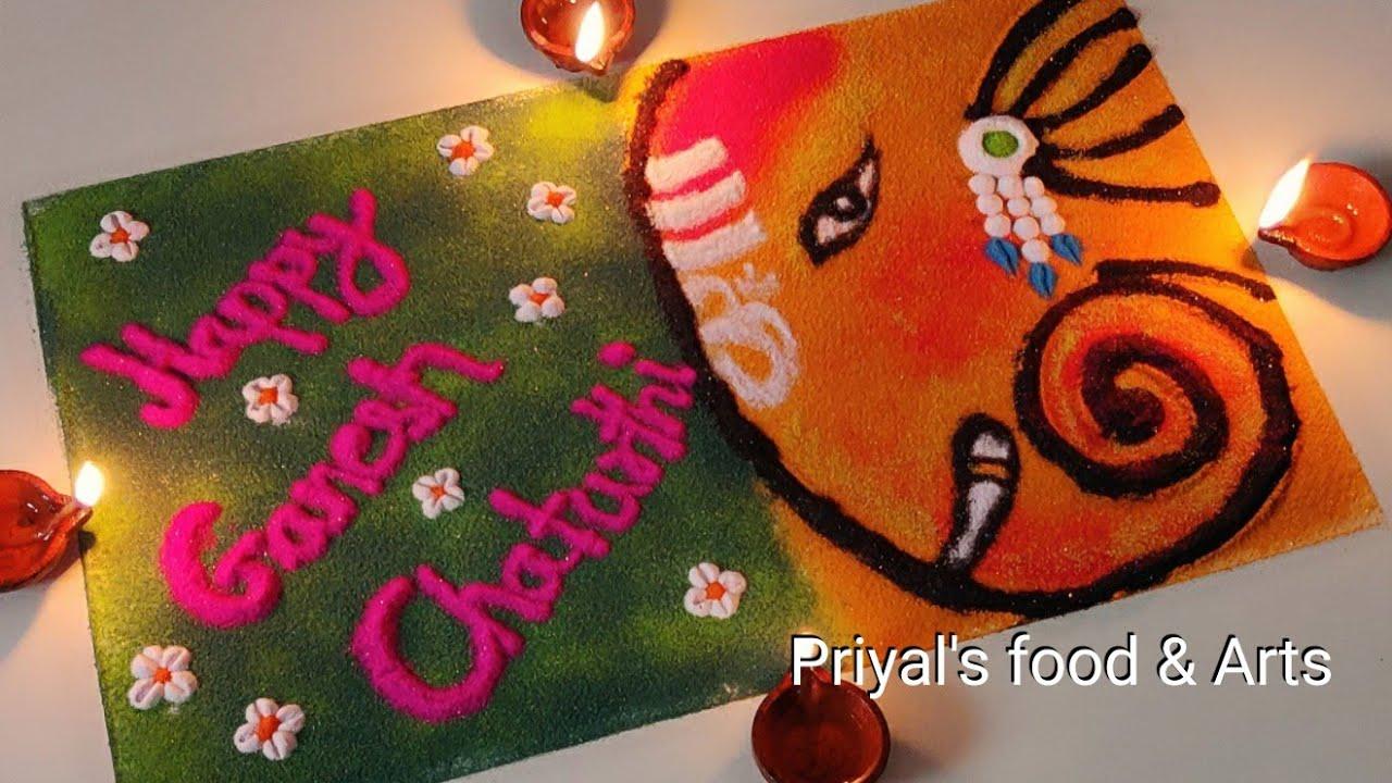 Ganesh Chaturthi Special Rangoli Design 2020 /Very Easy and Attractive rangoli Design For festival