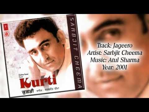 Jageero I Sarbjit Cheema I Punjabi Song 2001 I HD