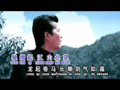 Kenny Bie - Jing Zhong Bao Guo