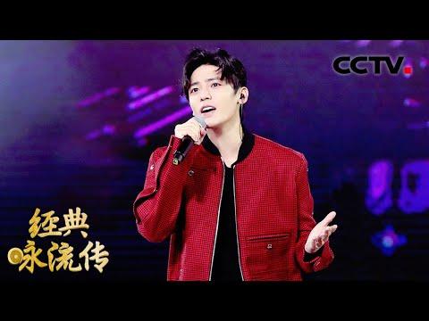 [经典咏流传]侯明昊唱响陶渊明的《杂诗》激励众人及时当勉励 | CCTV