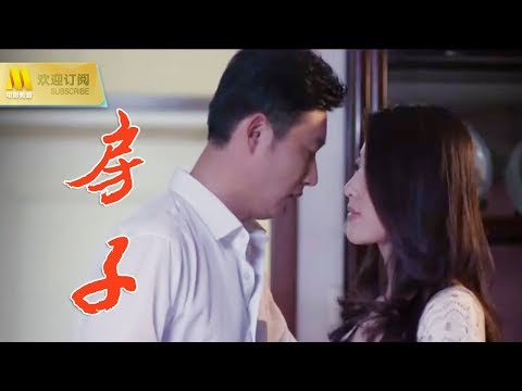 【1080P Full Movie】《房子》 珍惜一起度过龃龉和暗涌的枕边人(官鑫 / 贲蓝琪 / 徐维良)