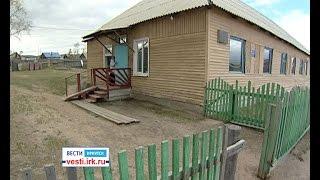 70-летнюю больницу на острове Ольхон отремонтируют и появятся узкие специалисты, «Вести-Иркутск»
