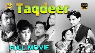 Taqdeer-तक़दीर Hindi Full Movie | Motilal | Nargis | Chrlie | TVNXT (1943)