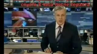 """Программа """"Время"""", в день теракта в Домодедово"""
