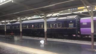 2020.1.1(水)15:10 マレーシア行タイ国鉄SE45列車【フアランポーン駅で見かけた旧国鉄の12系と14系客車】
