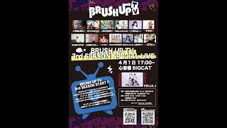BRUSH UP TV 3RD SPECIAL LIVE 前半