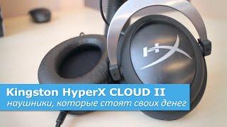 HyperX Cloud II - наушники, которые стоят своих денег(, 2015-03-24T12:34:44.000Z)