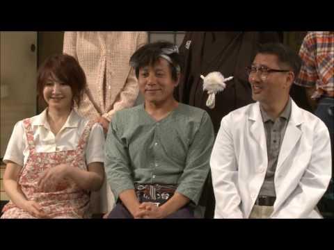2016/06/04『メルシー!おもてなし~志の輔MIX~』囲み取材