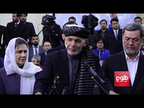 President Ghani's Full Speech After Officially Entering The Election Race