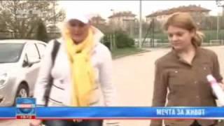 help teodora dimitrova netova from bulgaria to stay alive pro bg reportage