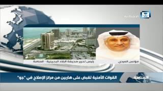 مؤنس المردي :  إحباط عملية تهريب عدد من المطلوبين في قضايا إرهابية
