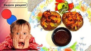 Быстро ужин Видео рецепт простого и вкусного блюда из фарша и картошки быстро и не дорого