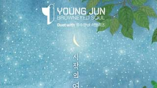 Young Jun (Brown Eyed Soul) – Summer Starts (Duet With  Soojung of Lovelyz)